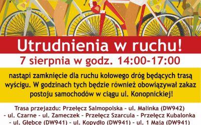 Tour de Pologne - przejazd przez Wisłę